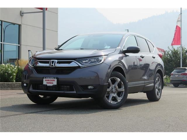 2018 Honda CR-V EX (Stk: N14075) in Kamloops - Image 1 of 22