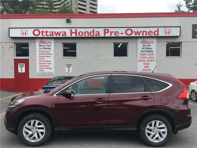 2016 Honda CR-V SE (Stk: 29072-1) in Ottawa - Image 1 of 21
