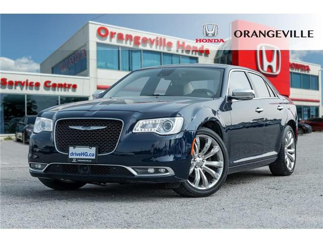 2016 Chrysler 300C Base (Stk: U2956) in Orangeville - Image 1 of 20
