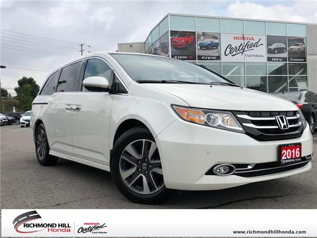 2016 Honda Odyssey Touring (Stk: 181215P) in Richmond Hill - Image 1 of 30