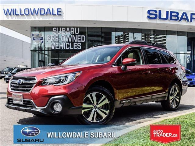 2018 Subaru Outback 3.6R Limited | EYESIGHT | NO ACCIDENTS | NAVI (Stk: 12300) in Toronto - Image 1 of 21