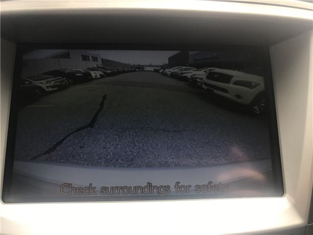 2008 Lexus IS 250 Base (Stk: ) in Concord - Image 21 of 21