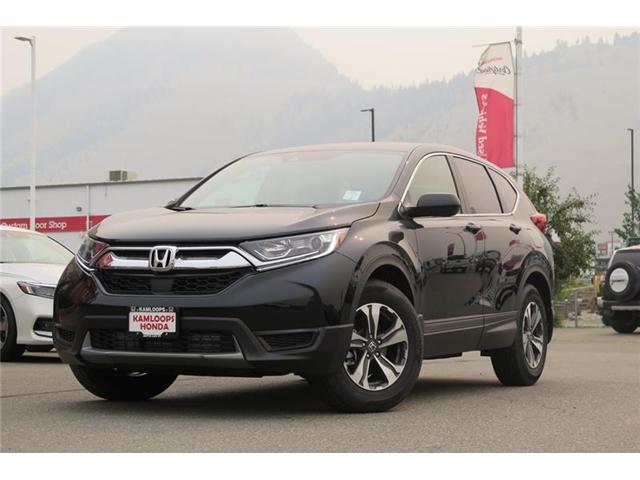 2018 Honda CR-V LX (Stk: N14104) in Kamloops - Image 1 of 9