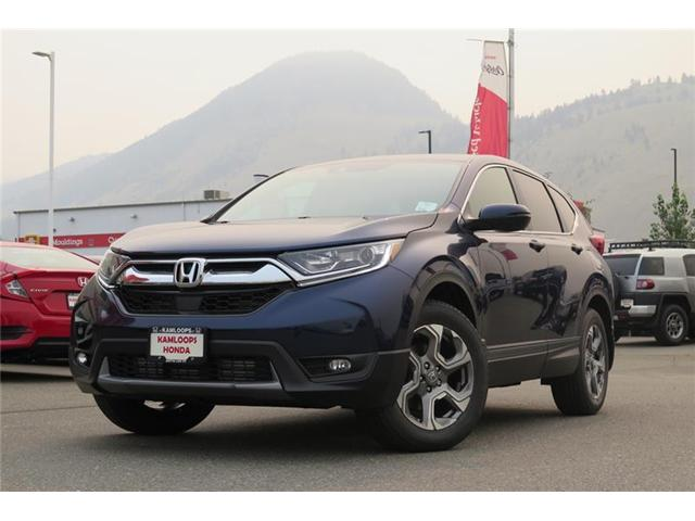 2018 Honda CR-V EX-L (Stk: N14063) in Kamloops - Image 1 of 20
