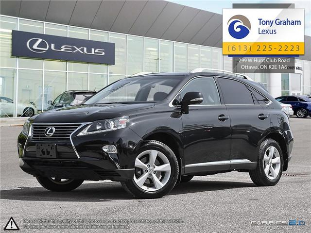 2014 Lexus RX 350 Base (Stk: Y2507) in Ottawa - Image 1 of 27