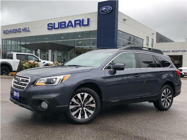 2015 Subaru Outback  (Stk: P03699) in RICHMOND HILL - Image 1 of 22