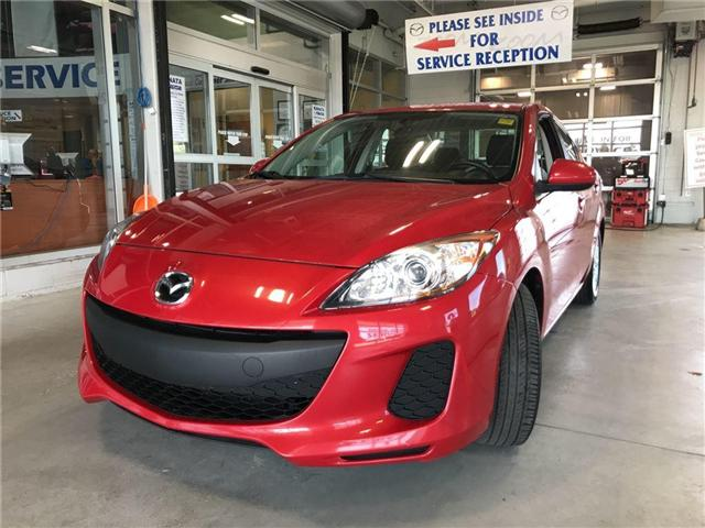 2013 Mazda Mazda3 GX (Stk: M784) in Ottawa - Image 1 of 20