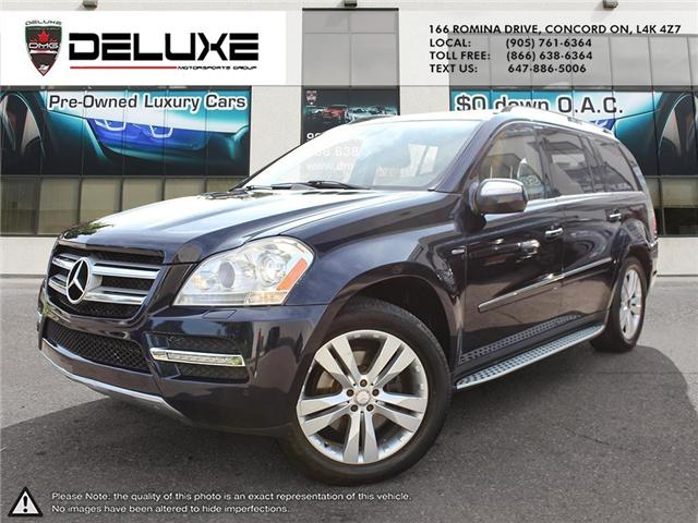 2010 Mercedes-Benz GL-Class Base (Stk: D0436) in Concord - Image 1 of 19