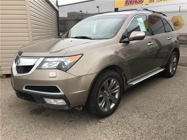 Used Acura MDX For Sale McFadden Auto Used Car Lot - Used acura mdx for sale