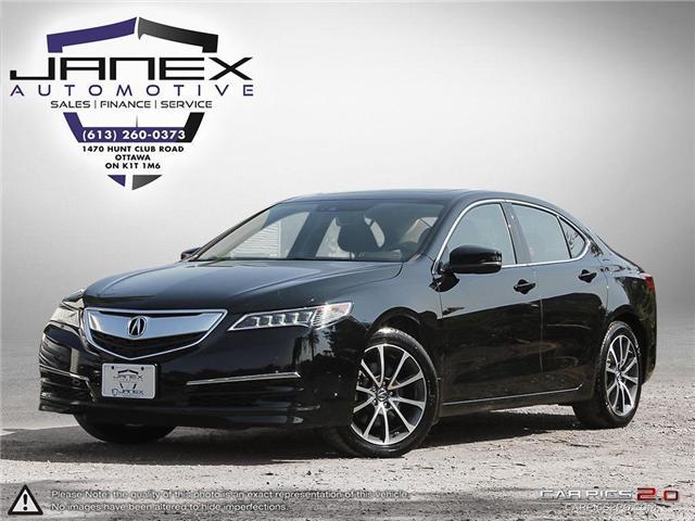 2017 Acura TLX  (Stk: 18641) in Ottawa - Image 1 of 27