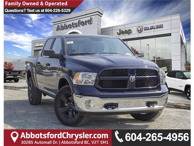2018 RAM 1500 SLT (Stk: J346583) in Abbotsford - Image 1 of 22