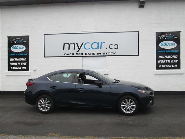 2014 Mazda Mazda3 GS-SKY (Stk: 181117) in Richmond - Image 1 of 12