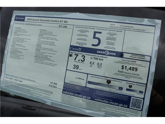 2019 Hyundai Accent ESSENTIAL (Stk: 91286) in Saint John - Image 3 of 3