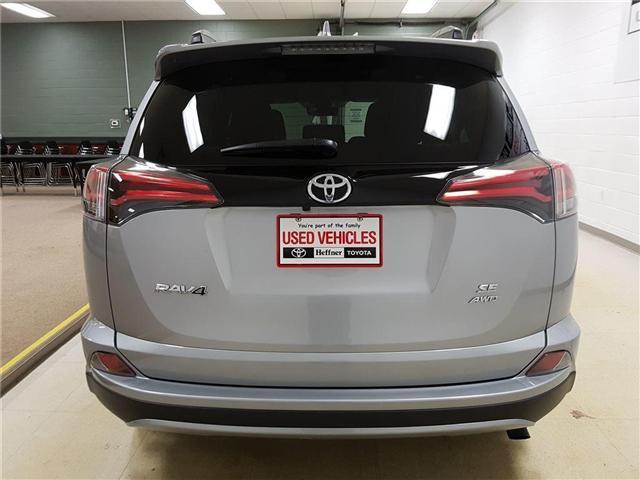 2017 Toyota RAV4  (Stk: 185801) in Kitchener - Image 8 of 22