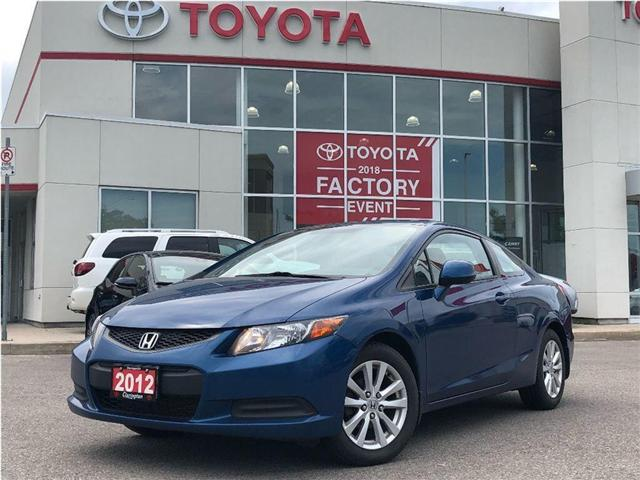 2012 Honda Civic EX-L (Stk: 18652A) in Bowmanville - Image 1 of 18