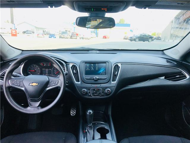 2016 Chevrolet Malibu 1LT (Stk: EE895050AA) in Surrey - Image 24 of 28