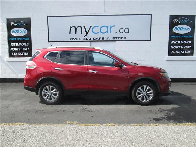 2015 Nissan Rogue SV (Stk: 181194) in Richmond - Image 1 of 14