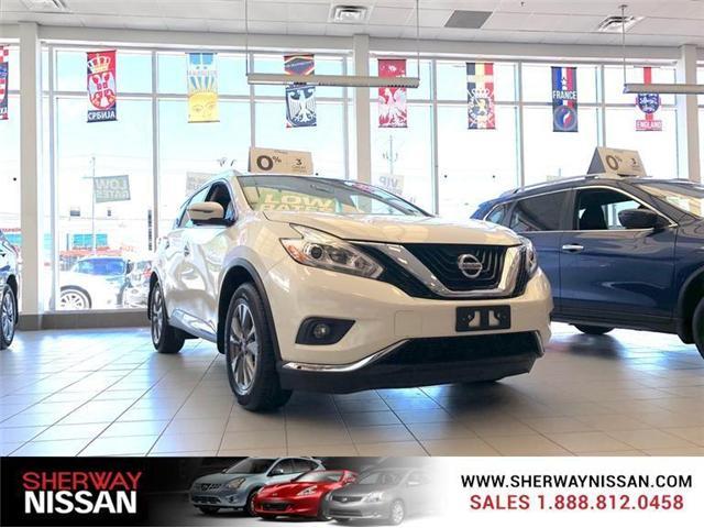2017 Nissan Murano  (Stk: P5494) in Toronto - Image 1 of 13