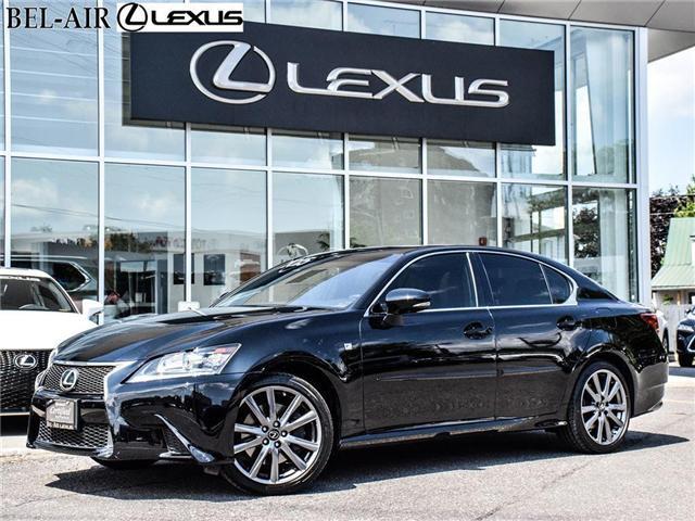 2015 Lexus GS 350 Base (Stk: L0395) in Ottawa - Image 1 of 30