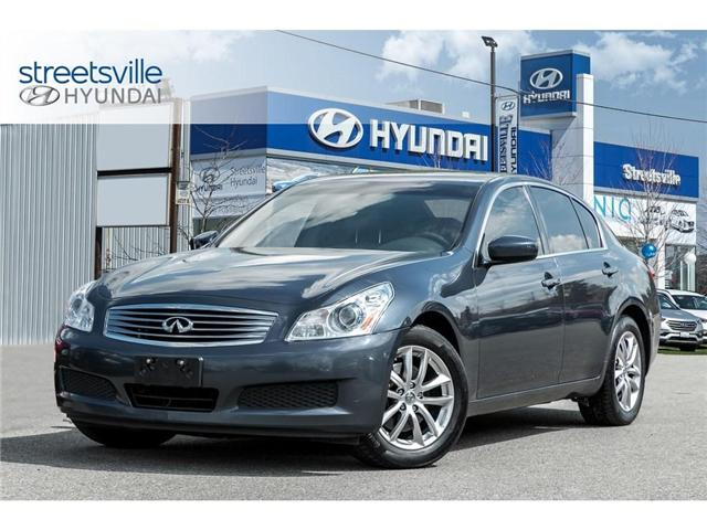 2009 Infiniti G37x  (Stk: 18SO086A) in Mississauga - Image 1 of 20