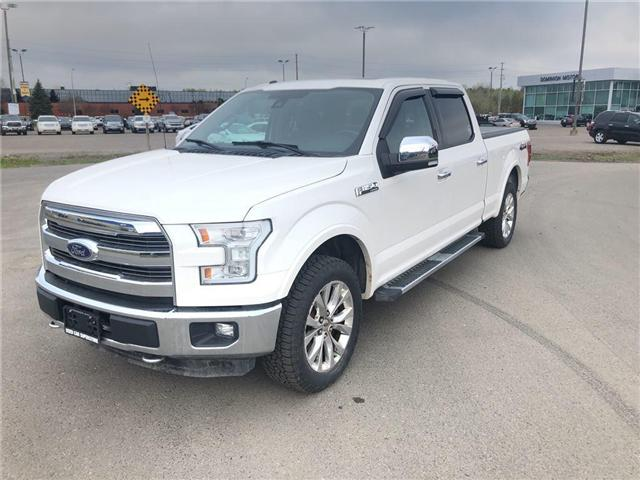 2016 Ford F-150 Lariat (Stk: 3458) in Thunder Bay - Image 7 of 23