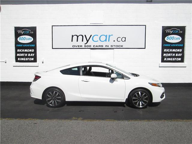 2014 Honda Civic EX-L Navi (Stk: 181173) in Kingston - Image 1 of 14