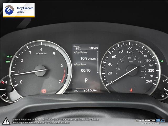 2016 Lexus RX 350 Base (Stk: Y3202) in Ottawa - Image 15 of 28
