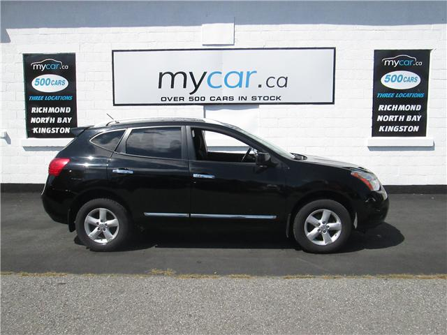 2013 Nissan Rogue S (Stk: 181185) in Richmond - Image 1 of 14