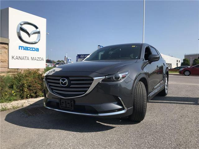 2017 Mazda CX-9 GT (Stk: 9943A) in Ottawa - Image 1 of 29
