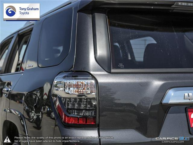 2017 Toyota 4Runner SR5 (Stk: U8989) in Ottawa - Image 12 of 29