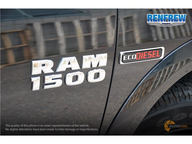 2018 RAM 1500 SLT (Stk: J194) in Renfrew - Image 7 of 20