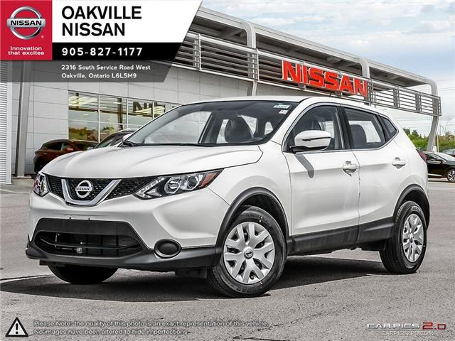 2017 Nissan Qashqai S (Stk: N171043A) in Oakville - Image 1 of 19