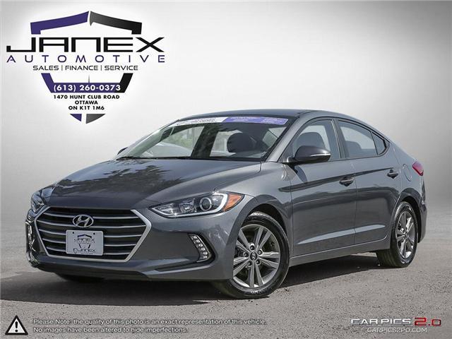 2017 Hyundai Elantra GL (Stk: 18520) in Ottawa - Image 1 of 27
