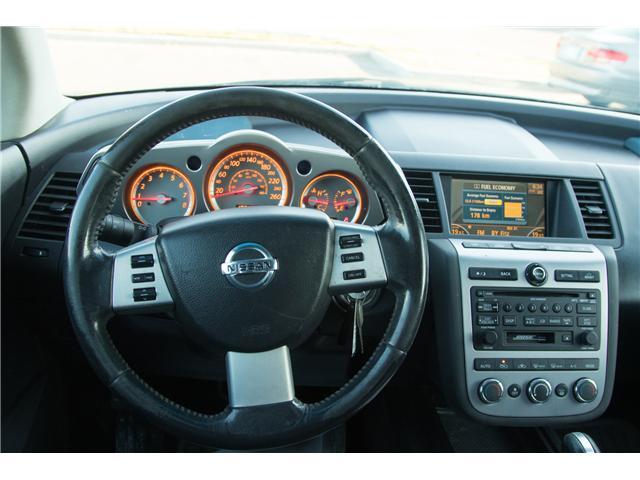 2006 Nissan Murano SE (Stk: P203-1) in Brandon - Image 6 of 9