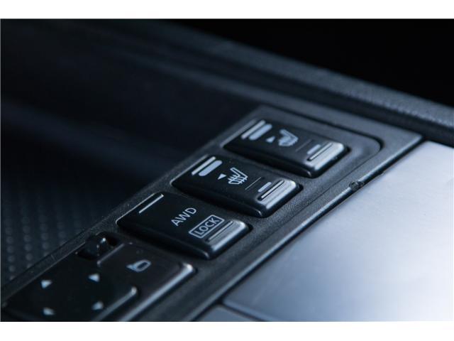 2006 Nissan Murano SE (Stk: P203-1) in Brandon - Image 7 of 9