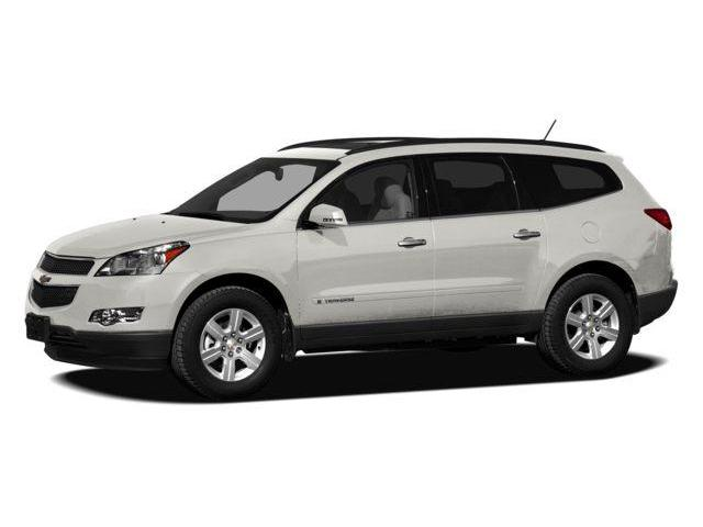 2011 Chevrolet Traverse 1LS (Stk: 168053) in Medicine Hat - Image 1 of 1