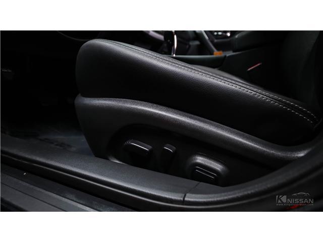 2016 Nissan Altima 2.5 SL Tech (Stk: PT18-508) in Kingston - Image 14 of 34