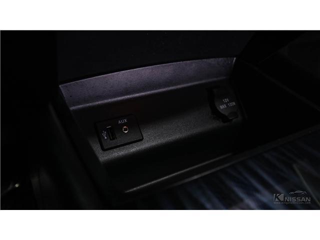 2016 Nissan Altima 2.5 SL Tech (Stk: PT18-508) in Kingston - Image 24 of 34