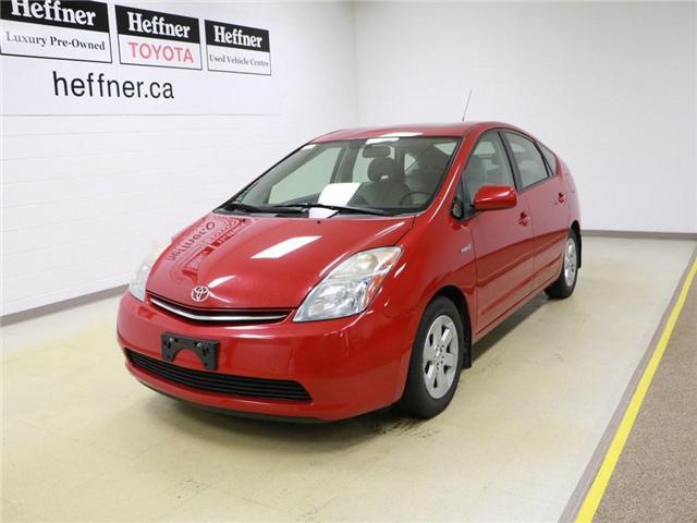 2007 Toyota Prius Base (Stk: 186048) in Kitchener - Image 1 of 18