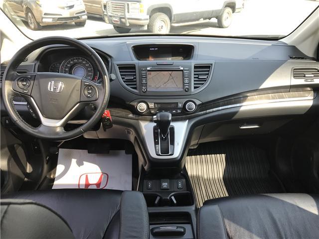 2014 Honda CR-V Touring (Stk: 1641A) in Lethbridge - Image 2 of 24
