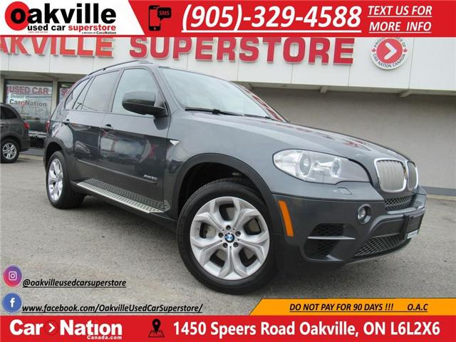 2013 BMW X5 xDrive50i | NAV | B\U CAM | PANO ROOF | 400HP | (Stk: P11358) in Oakville - Image 1 of 28