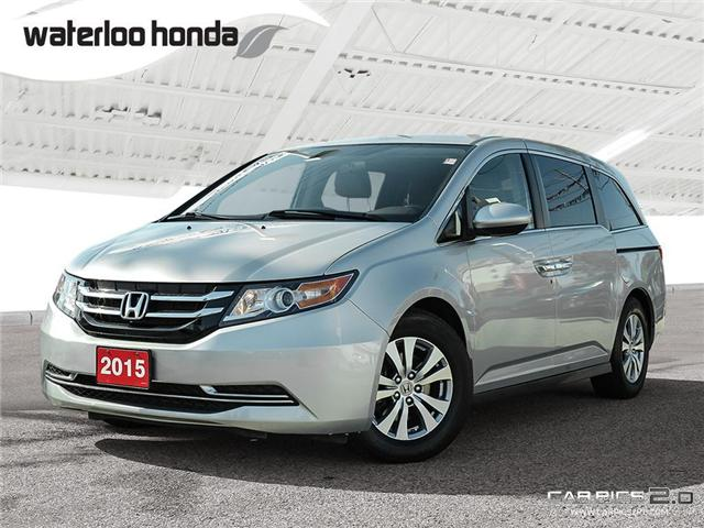2015 Honda Odyssey EX (Stk: U4447) in Waterloo - Image 1 of 27