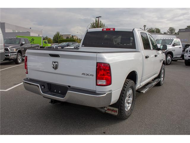 2017 RAM 1500 ST (Stk: H532974) in Surrey - Image 7 of 27