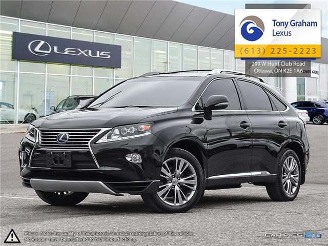 2014 Lexus RX 450h Base (Stk: T1531A) in Ottawa - Image 1 of 27
