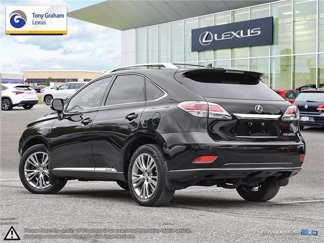 2014 Lexus RX 450h Base (Stk: T1531A) in Ottawa - Image 4 of 27