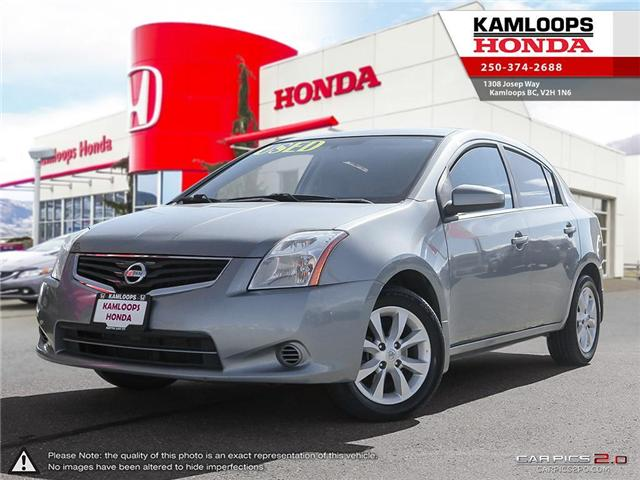 2012 Nissan Sentra 2.0 (Stk: 14018B) in Kamloops - Image 1 of 24