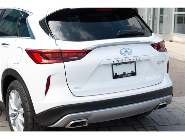 2019 Infiniti QX50 ESSENTIAL (Stk: 50489) in Ajax - Image 12 of 30