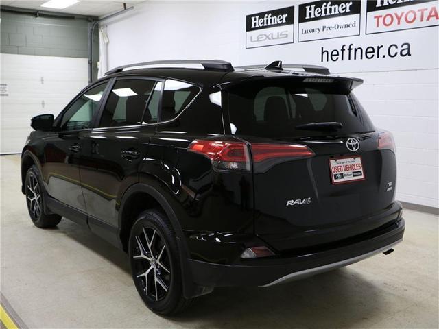 2017 Toyota RAV4  (Stk: 175927) in Kitchener - Image 6 of 22