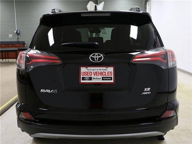 2017 Toyota RAV4  (Stk: 175927) in Kitchener - Image 8 of 22