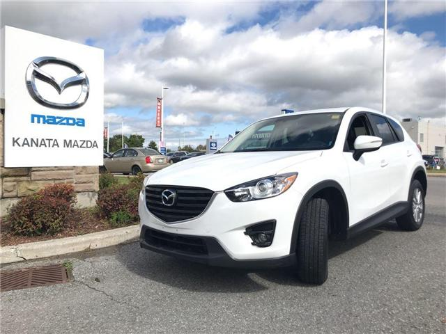 2016 Mazda CX-5 GS (Stk: M805) in Ottawa - Image 1 of 23